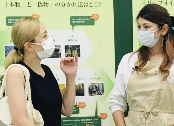 OLIVE JAPAN® 2020 その7<br> 管理栄養士の先生に健康面からも注目のオリーブオイルの話を伺いました