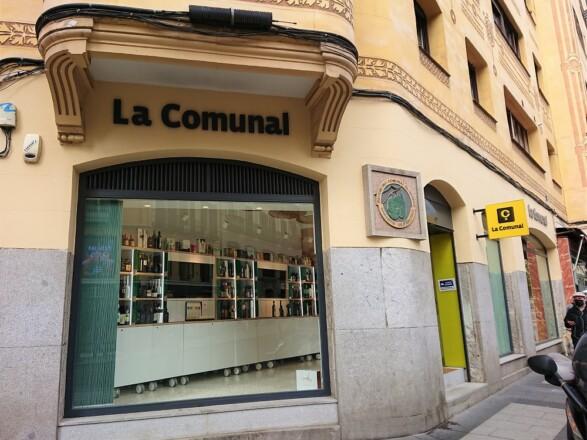 マドリードでオリーブオイルを買うならここ!! <br />はずれ無しのオリーブオイル専門店3選 <br />【オリーブ世界一の国 スペインから】